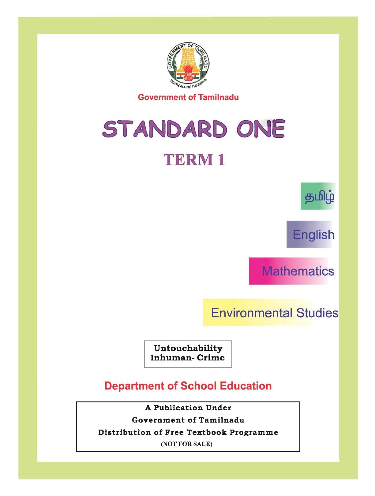 Grade / Standard / Class 1, English Medium, Tamil Text Book