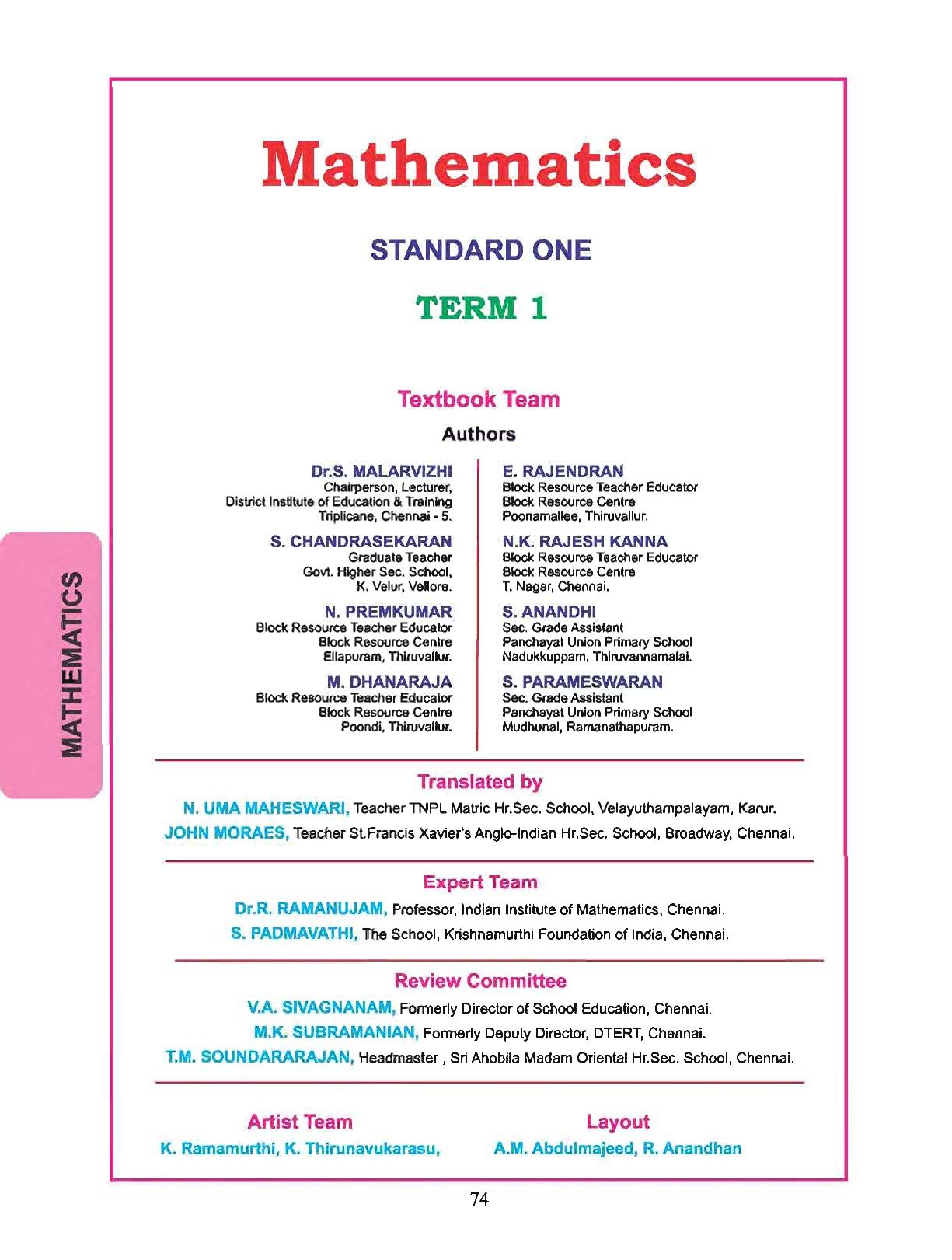 Worksheet Standard 1 Maths grade standard class 1 english medium mathematics text book page 01